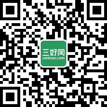 三好网微信号:sanhao100